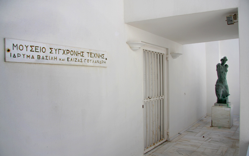 Top sightseeing in Andros: Goulandris museum of modern art